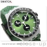 スウォッチ SWATCH 腕時計 オリジナルス クロノグラフ プラスチック 42mm SUSM402