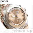 スウォッチ SWATCH 腕時計 アイロニー クロノグラフ 43mm メンズ SVCK4047AG【あす楽対応】