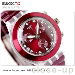 SWATCH DIAPHANE CHRONO Full-Blooded Burgundy【数量限定特別価格】Swatch スウォッチ スイス...