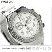 スウォッチ SWATCH 腕時計 スイス製 アイロニー クロノグラフ メンズ YCS511GC クオーツ ホワイト 【あす楽対応】