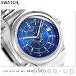 スウォッチ SWATCH 腕時計 アイロニー システム51 42mm 自動巻き YIS401G【あす楽対応】