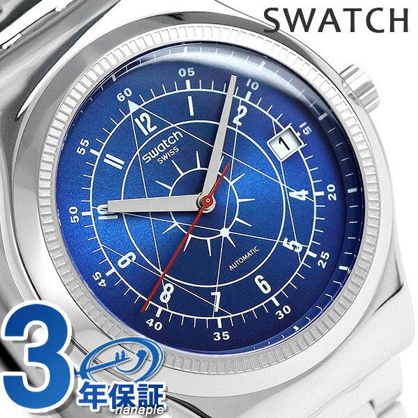 腕時計, メンズ腕時計  SWATCH 51 42mm YIS401G