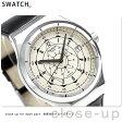スウォッチ SWATCH 腕時計 アイロニー システム51 42mm 自動巻き YIS402【あす楽対応】