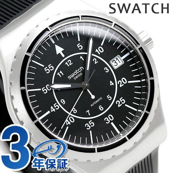 腕時計, メンズ腕時計  SWATCH 51 42mm YIS403