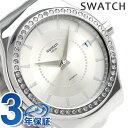 スウォッチ SWATCH 腕時計 アイロニー システム51 42mm 自動巻き YIS406G 時計【あす楽対応】