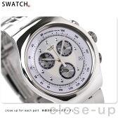 スウォッチ SWATCH 腕時計 スイス製 アイロニー クロノグラフ シルバー YOS401G 【あす楽対応】