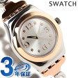 スウォッチ SWATCH 腕時計 スイス製 アイロニー レディ パッション YSS234G