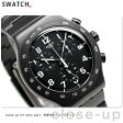 スウォッチ SWATCH 腕時計 スイス製 アイロニー クロノグラフ 43mm YVB402G【あす楽対応】
