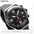 スウォッチ SWATCH 腕時計 スイス製 アイロニー クロノグラフ 43mm YVB403【あす楽対応】