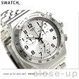 スウォッチ SWATCH 腕時計 スイス製 アイロニー クロノグラフ 43mm YVS425G【あす楽対応】