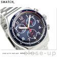 スウォッチ SWATCH 腕時計 スイス製 アイロニー クロノグラフ 43mm YVS426G【あす楽対応】