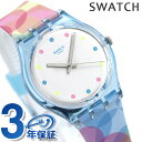 スウォッチ SWATCH 腕時計 レディース マルチカラー ...