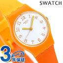 【15日当店なら!さらに+19倍で店内ポイント最大57倍】 スウォッチ SWATCH オリジナル レディース 腕時計 LO112 ホワイト×イエロー 時計【あす楽対応】%3f_ex%3d128x128&m=https://thumbnail.image.rakuten.co.jp/@0_mall/nanaple/cabinet/swatch2/lo112.jpg?_ex=128x128