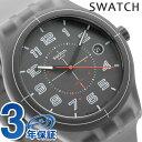 スウォッチ SWATCH オリジナル システム51 自動巻き メンズ ...