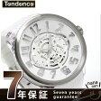 テンデンス フラッシュ LEDバックライト クオーツ 腕時計 TY561002 TENDENCE ホワイト