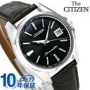 ザ・シチズン エコドライブ チタン 和紙文字盤 革ベルト AQ4020-03E THE CITIZEN メンズ 腕時計 時計【あす楽対応】