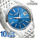 ザ・シチズン メンズ 腕時計 エコドライブ チタン AQ4041-54L THE CITIZEN ブルー 時計【あす楽対応】