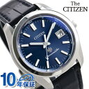 ザ・シチズン エコドライブ 限定モデル メンズ 腕時計 ブルー イーグル AQ4050-02L THE CITIZEN ソーラー 時計【あす楽対応】