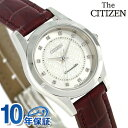 ザ・シチズン クオーツ ダイヤモンド レディース 腕時計 EB4000-26Y THE CITIZEN ホワイトシェル 時計
