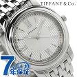 ティファニー マーク クオーツ 腕時計 Z0046.17.10A91A00A TIFFANY&Co. ホワイトシェル メタルベルト 新品
