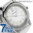 ティファニー マーク クオーツ 腕時計 Z0046.17.10A91A40A TIFFANY&Co. ホワイトシェル サテンレザー 新品