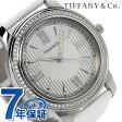 ティファニー マーク ダイヤモンド 腕時計 Z0046.17.10B91A40A TIFFANY&Co. クオーツ ホワイトシェル サテンレザー 新品