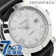 ティファニー アトラス ジェント 42mm 自動巻き メンズ 腕時計 Z1000.70.12A21A91A TIFFANY&Co. シルバー×ブラック ラバーベルト 新品