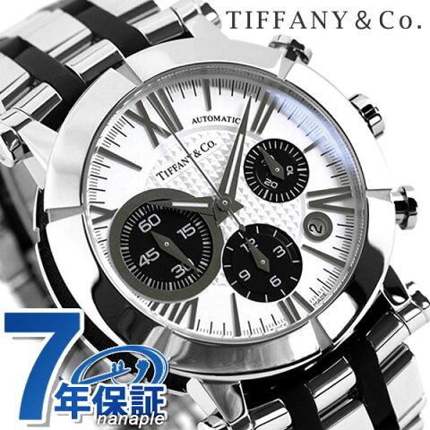 ティファニー アトラス ジェント クロノグラフ 42mm 自動巻き メンズ 腕時計 Z1000.82.12A21A00A TIFFANY&Co. シルバー×ブラック メタルベルト 新品 時計【あす楽対応】