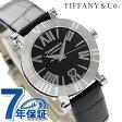 ティファニー アトラス 30mm 自動巻き レディース 腕時計 Z1300.68.11A10A71A TIFFANY&Co. ブラック アリゲーターレザー 新品