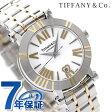 ティファニー アトラス 30mm 自動巻き K18YG レディース 腕時計 Z1300.68.16A20A00A TIFFANY&Co. ホワイト×イエローゴールド メタルベルト 新品