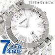 ティファニー アトラス 36mm レディース 腕時計 Z1301.11.11A20A00A TIFFANY&Co. クオーツ ホワイト メタルベルト 新品