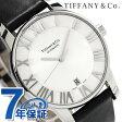 ティファニー アトラス ドーム 自動巻き メンズ 腕時計 Z1800.68.10A21A50A TIFFANY&Co. シルバー×ブラック カーフレザー 新品