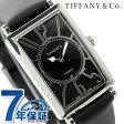 ティファニー ギャラリー 26mm 自動巻き メンズ 腕時計 Z3002.68.10A10A68A TIFFANY&Co. ブラック カーフレザー 新品