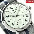 タイメックス ウィークエンダー セントラルパーク 38mm 2P72300 TIMEX 腕時計 ホワイト×グレー【あす楽対応】