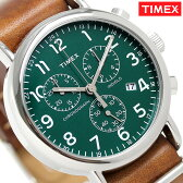 タイメックス ウィークエンダー 40mm クロノグラフ 腕時計 TW2P97400 TIMEX グリーン×ブラウン