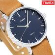 タイメックス ウィークエンダー フェアフィールド 37mm TW2P98300 TIMEX 腕時計 ネイビー