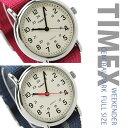 タイメックス 腕時計 ウィークエンダー セントラルパーク フルサイズ 選べるモデル 時計