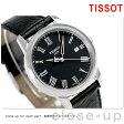 ティソ T-クラシック クラシックドリーム 38mm メンズ T033.410.16.053.01 TISSOT 腕時計 ブラック