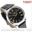 ティソ T-クラシック クラシックドリーム 38mm メンズ T033.410.26.053.01 TISSOT 腕時計