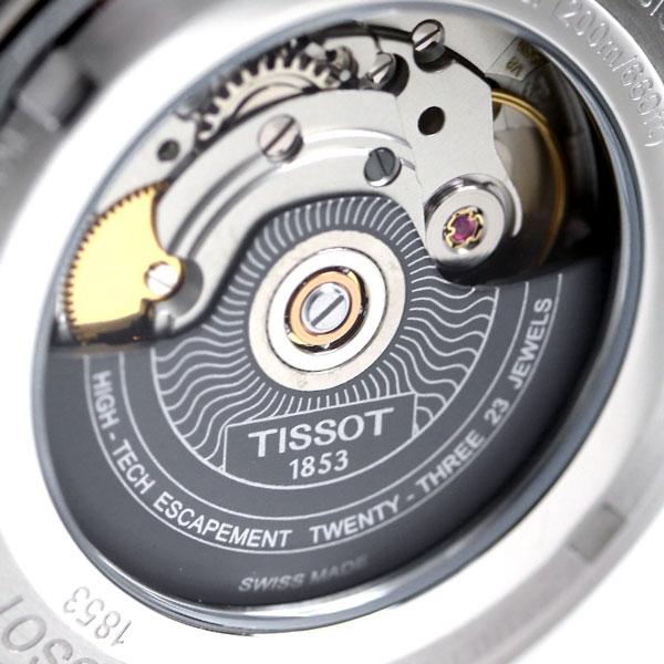 ティソ T-スポーツ PRC 200 オートマチック 39mm メンズ T055.430.11.047.00 TISSOT 腕時計 ブルー【あす楽対応】