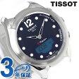 ティソ T-タッチ ソーラー 39.5mm レディース 腕時計 T075.220.17.047.00 TISSOT