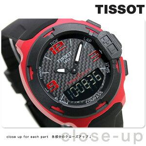 ティソ 腕時計 T-レース タッチ タイドグラフ 方位計 T081.420.97.207.00 TISSOT メンズ 時計 ブラック×レッド