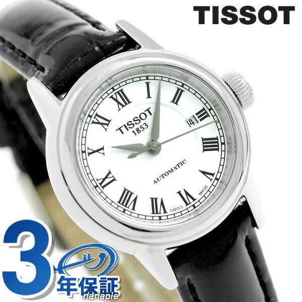 【6月上旬入荷予定 予約受付中♪】ティソ T-クラシック カーソン オートマチック 29.5mm T085.207.16.013.00 TISSOT 腕時計