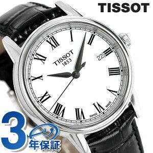 TISSOT ティソ 腕時計 T-クラシック カーソン メンズ T085.410.16.013.00 ホワイト×ブラック【あす楽対応】