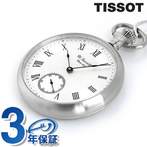 腕時計, 懐中時計  T- 47mm T82.7.409.33 TISSOT
