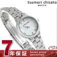 ツモリチサト ぷちねこ クオーツ レディース 腕時計 NTAZ003 tsumori chisato ホワイトシェル