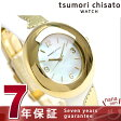 ツモリチサト ハッピーストーン 10周年 限定モデル NTBA701 tsumori chisato 腕時計【あす楽対応】