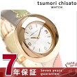 ツモリチサト ハッピーストーン 10周年 限定モデル NTBA702 tsumori chisato 腕時計