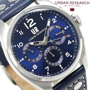 【25日はさらに+13倍に5,000円割引クーポン】 URBAN RESEARCH マルチファンクション メンズ 腕時計 UR002-02 アーバンリサーチ ブルー 時計【あす楽対応】