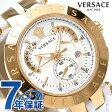 ヴェルサーチ Vレース クロノグラフ 42MM メンズ 腕時計 23C80D002S001 VERSACE ホワイト